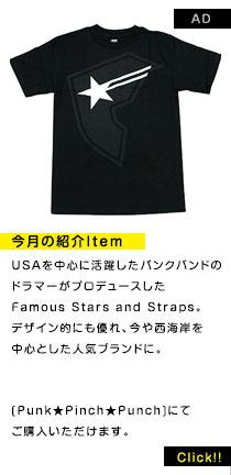 BIG STAR BADGE(Black)
